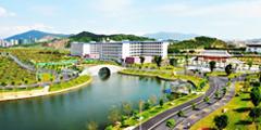 广东创新科技职业学院