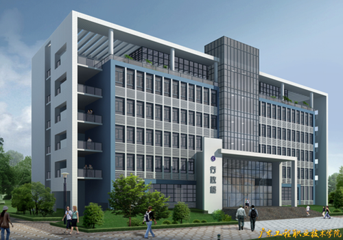 广东工程职业技术学院怎样,好不好,评价如何