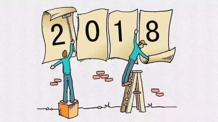 2017-2018年高职高考3+证书报考学校(整理)