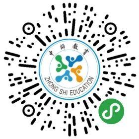高职高考网络提升班,录播+直播。网络学习快速提升分数