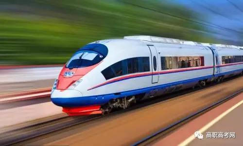 铁道机车,专业介绍及就业前景【高职专业库】